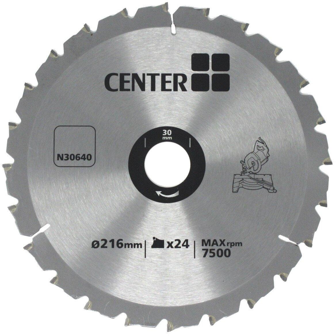 Lawson-HIS N30640 TCT Circular Saw Blade 216mm x 30mm x 24T