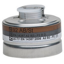 MSA 10115188 Combined Filter Canister 92 A/St (40mm thread) EN 14387